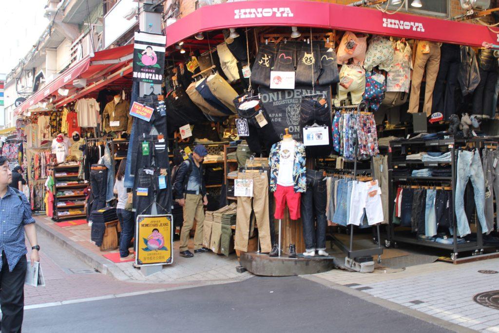 Hinoya in Ameyoko, Tokyo