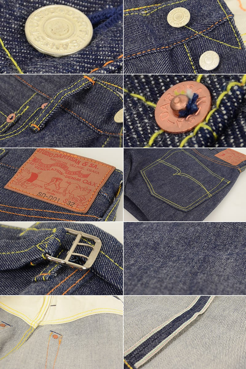 Details of the Studio D'Artisan SD-D01 jeans