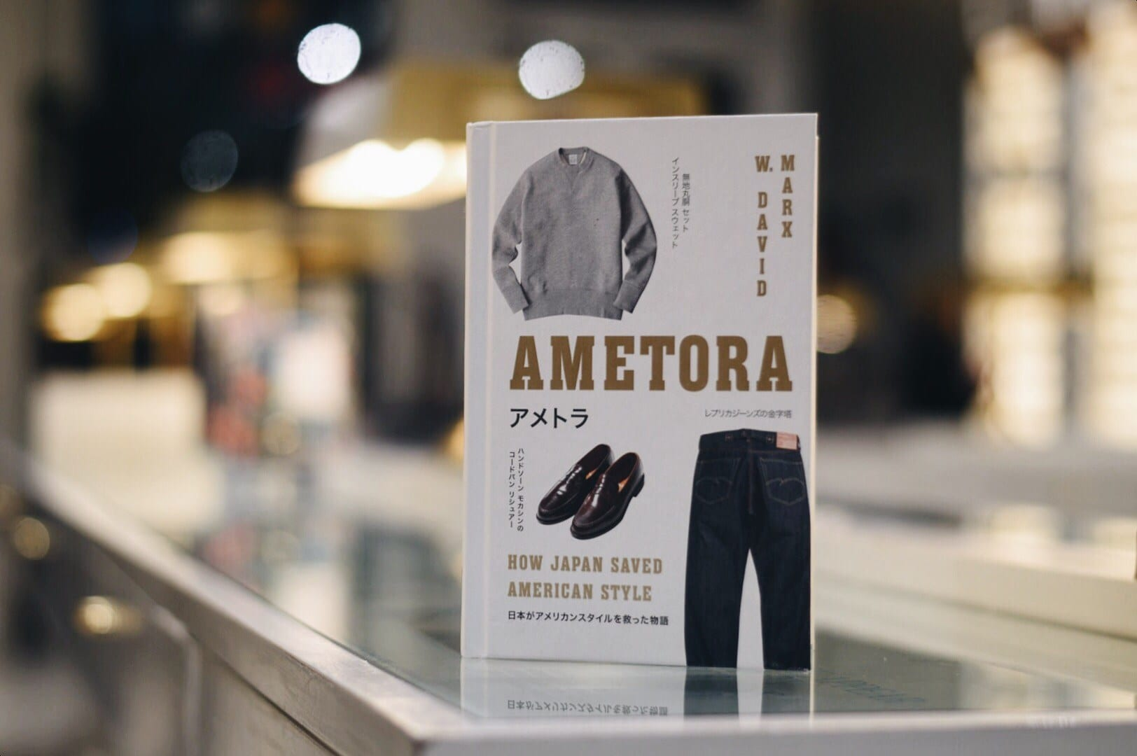 Denim books Ametora