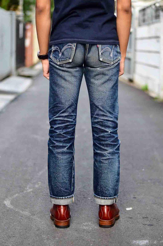 Samurai 25 oz. jeans